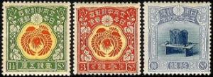 昭和立太子記念切手