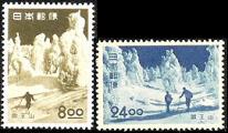 蔵王山切手