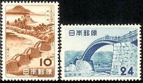 綿帯橋切手
