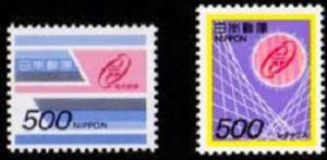 電子郵便切手