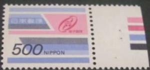 %電子郵便切手