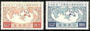 万国郵便連合加盟50年記念切手2