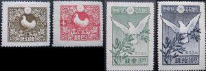 世界大戦平和記念切手