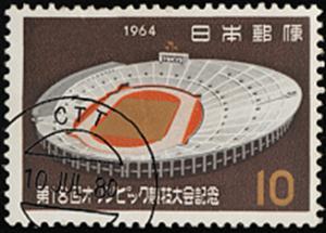 使用済み切手3