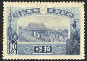 大正大礼記念切手3