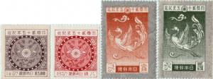 大正銀婚記念切手