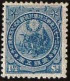 日露戦争凱旋観兵式記念切手2