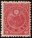 日露戦争凱旋観兵式記念切手3