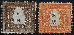 竜文切手2