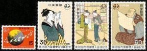 第16回万国郵便大会議記念切手