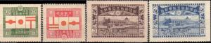 郵便創始50年記念切手